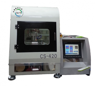 The best choice for Desktop CNC engraving machine, R & D department, education school, studio, maker, diy and proofing!